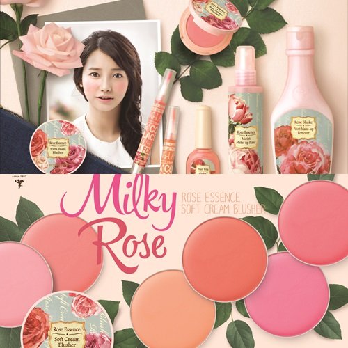 SKINFOOD Launches S/S Makeup Collection 'Milky Rose'