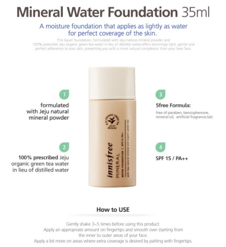 innisfree-mineral-water-foundation
