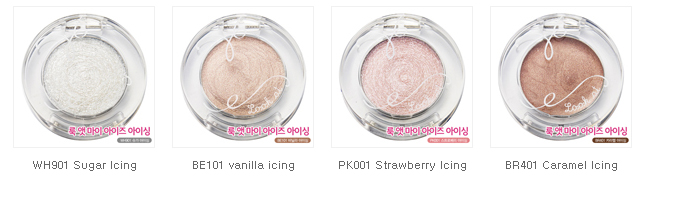 etude_house_look_at_my_eyes_icing_dm_2