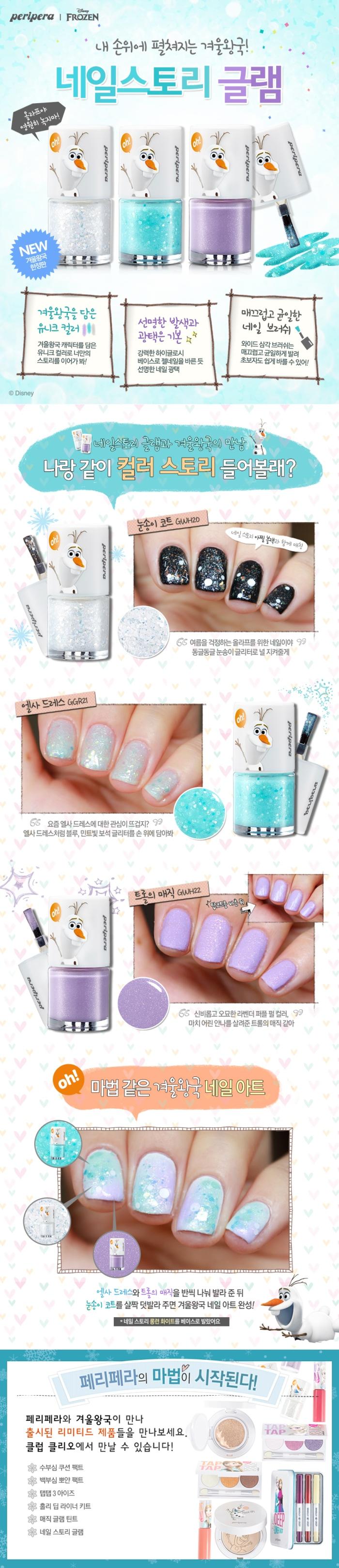 frozen_nail_story_900